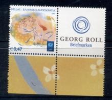 Greece 2004 Olympic Torch Bearer MUH - Greece