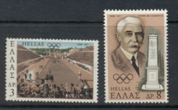 Greece 1971 Olympic Games Revival Muh - Greece