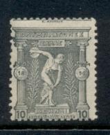 Greece 1890 Modern Era Olympics 10l MLH - 1896 First Olympic Games