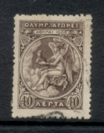 Greece 1906 Greek Special Olympic Games 40l FU - 1906 Second Olympic Games