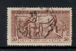 Greece 1906 Greek Special Olympic Games 50l FU - 1906 Second Olympic Games