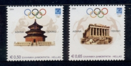 Greece 2004 Summer Olympics Athens, Joint China MUH - Greece
