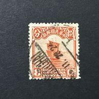 ◆◆◆CHINA 1923-33  Second Peking Print Junk  Series   8C  USED  AA2992 - 1912-1949 République