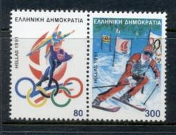 Greece 1991 Winter Olympics Albertville MUH - Greece