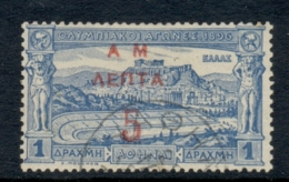 Greece 1900-01 Surcharge 5l On 1d Olympics FU - 1896 First Olympic Games