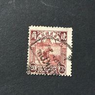 ◆◆◆CHINA 1923-33  Second Peking Print Junk  Series   20C  USED  AA3005 - China