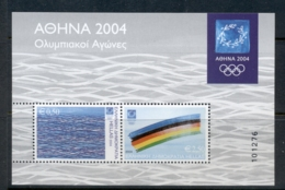 Greece 2004 Modern Art & The Olympics MS - Greece