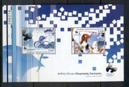 Greece 2004 Olympic Dove MS MUH - Greece