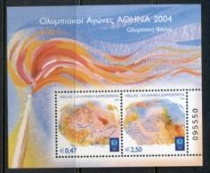 Greece 2004 Olympic Torch Bearer MS Muh - Greece