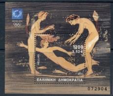 Greece 2001 Summer Olympics Athens MS MUH - Greece