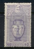 Greece 1890 Modern Era Olympics 40l MLH - 1896 First Olympic Games