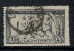 Greece 1906 Greek Special Olympic Games 1d FU - 1906 Second Olympic Games