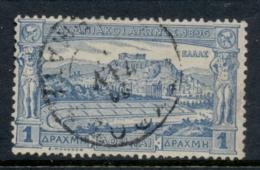 Greece 1890 Modern Era Olympics 1d FU - 1896 First Olympic Games