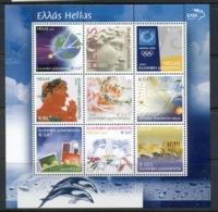 Greece 2003 Greetings MS MUH - Greece