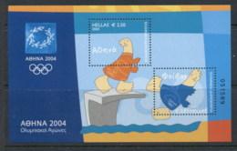 Greece 2003 Olympic Mascot MS Muh - Greece