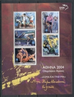 Greece 2003 Olympic Sports MS MUH - Greece
