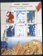 Greece 2003 Olympic Athletes MS MUH - Greece