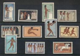 Greece 1960 Summer Olympics Rome Muh - Greece