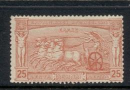 Greece 1890 Modern Era Olympics 25l MLH - 1896 First Olympic Games
