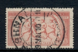 Greece 1906 Greek Special Olympic Games 2d FU - 1906 Second Olympic Games