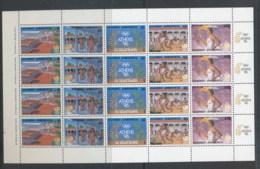 Greece 1988 Olympics Sheet MUH - Greece