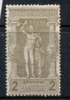 Greece 1890 Modern Era Olympics 2d (short Perfs Top) MLH - 1896 First Olympic Games
