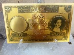 IRAQ BANKNOTES , GOLD KING Faisal Banknotes High Thick Quality  100 DINARS - Iraq