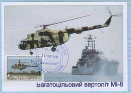 UKRAINE / Maidan Post / Military Mail. Maxi Card / Air Force Navy Aviation. MI-8 Helicopter. 2016. - Ucraina