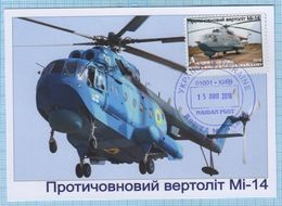 UKRAINE / Maidan Post / Military Mail. Maxi Card / Air Force Navy Aviation. MI-14 Helicopter. 2016. - Ukraine