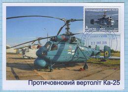 UKRAINE / Maidan Post / Military Mail. Maxi Card / Air Force Navy Aviation. Ka-25 Helicopter. 2016. - Ukraine