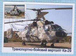 UKRAINE / Maidan Post / Military Mail. Maxi Card / Air Force Navy Aviation. Ka-29 Helicopter. 2016. - Ucraina