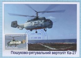 UKRAINE / Maidan Post / Military Mail. Maxi Card / Air Force Navy Aviation. Ka-27 Helicopter. 2016. - Oekraïne