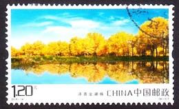 CHINA 2018 Tourism - Sights Of Kashgar - Oblitérés