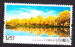 CHINA 2018 Tourism - Sights Of Kashgar - 1949 - ... République Populaire