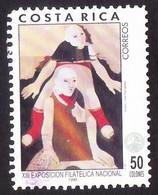 COSTA RICA 1995 , PHILATELIC EXPO - Costa Rica