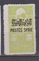 SYRIE             N°  YVERT   287       NEUF SANS  CHARNIERE      ( Nsch  1/30 ) - Syrie (1919-1945)