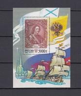 RUSSIA  1998 Block  MiNr. 18 MNH (**) - 1992-.... Federazione