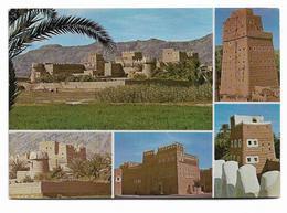 SAUDI ARABIA POSTCARD VIEWS OF NAJRAN - Saudi Arabia
