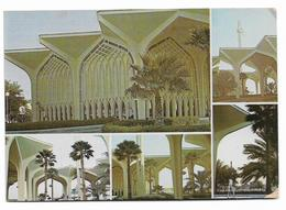 SAUDI ARABIA POSTCARD DHAHRAN AIRPORT - Saudi Arabia