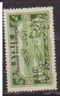 SYRIE             N° YVERT  :  168    NEUF SANS GOMME        ( SG     1/26 ) - Syrien (1919-1945)