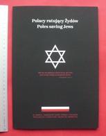 Poland 2019 - Mint Stamp In Folder - Poles Saving Jews, Judaica --- Pologne Polonia Polen --- 58 Ju - Judaisme