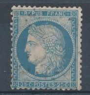 N°60 VARIETE. POSIF - 1871-1875 Ceres