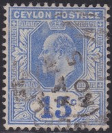 Ceylon    .   SG  .     271       .       O     .   Cancelled        .   /    .  Gebruikt - Ceylon (...-1947)