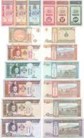 Mongolia. Set Of Banknotes. To 10, 20, 50 Menga, 1, 5, 10, 20, 50, 100 Tugriks. UNC. 2000 - 2011 - Mongolia