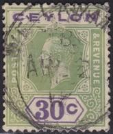 Ceylon    .   SG  .     313a        .       O     .   Cancelled        .   /    .  Gebruikt - Ceylon (...-1947)