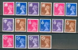 GB Machin FIRST REGIONALS - IOM, WALES,SCOTLAND, NORTHERN IRELAND (16) - 1952-.... (Elizabeth II)