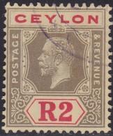 Ceylon    .   SG  .     355         .       O     .   Cancelled        .   /    .  Gebruikt - Ceylon (...-1947)