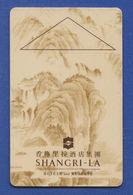 Shangri-La Hotel Keycard - Hotelkarten