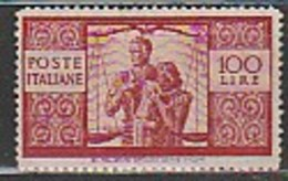 Famille Et Justice  503* - 5. 1944-46 Luogotenenza & Umberto II