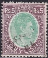 Ceylon    .   SG  .     397        .       O     .   Cancelled        .   /    .  Gebruikt - Ceylon (...-1947)
